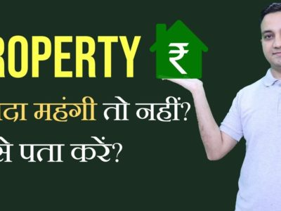 Proper Property Worth in Indian Actual Property?