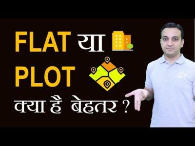 Flat vs Plot Funding in India – Hindi