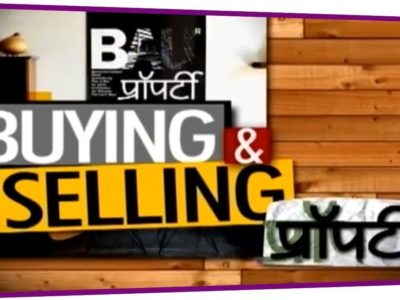 Shopping for And Promoting Property | Aapki Property | Dilli Aajtak Particular