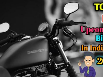Finest 10 Upcoming Bikes in India in 2020||Launch Date and Value??|| Hindi Overview.