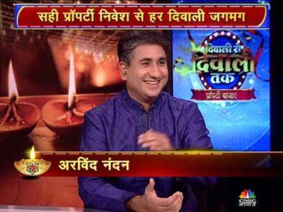 Diwali se Diwali Tak- Property Bazaar
