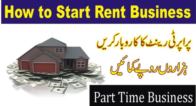 Property Hire Enterprise concepts in Pakistan and India by Enterprise Faculty