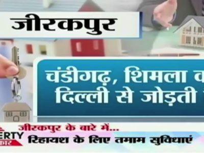 PROPERTY -सलाहकार    Residing India Information    Mega Realty Expo 28-29 Oct