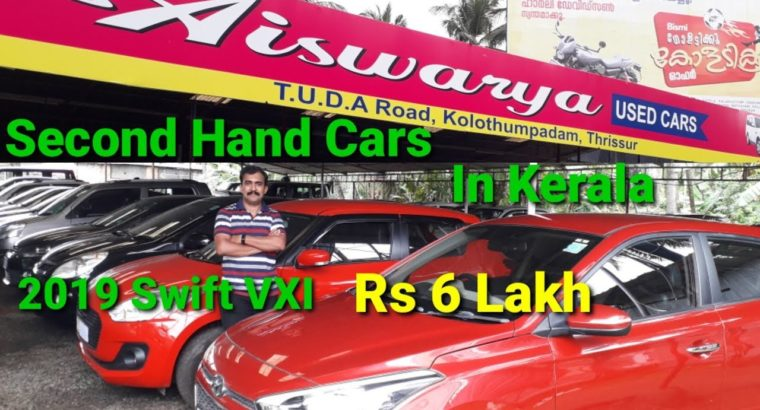 Second Hand Vehicles | Used Vehicles | Low cost Costs Second Hand Vehicles in Kerala | ex Military Mallu Vlogs |