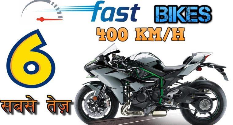 Prime 6 Quickest Bikes in India 2019 | Prime Velocity | Engine CC (Clarify In Hindi)