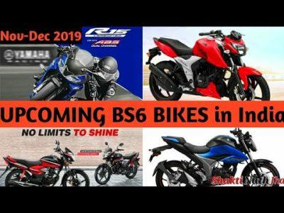 (हिंदी) UPCOMING BS6 BIKES in India   Honda,Yamaha, Suzuki, TVS in Nov-Dec 2019🔥ShaktiNathJha