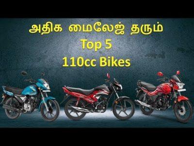 அதிக மைலேஜ் தரும்  Prime 5 110cc Bikes | TOP 5 110cc Mileage Bikes in India.