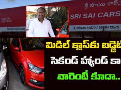 Hyderabad Used Automobile Market   Finest Offers on Second Hand Automobiles వారెంటీతో సెకండ్ హ్యాండ్ కార్లు  VSR NAYA