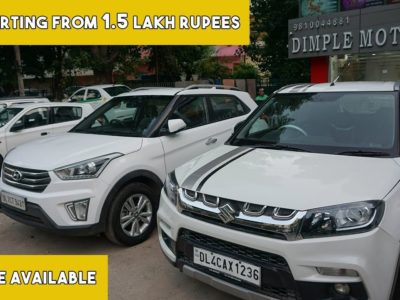 Second Hand vehicles ranging from 1.5 lakh rupees | Fortuner | Creta | Brezza | Gutsy Ladka