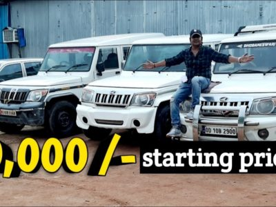 Second hand least expensive automobile in Bhubaneswar ODISHA   PRE-OWNED automobile sale   Used automobile purchase & sale