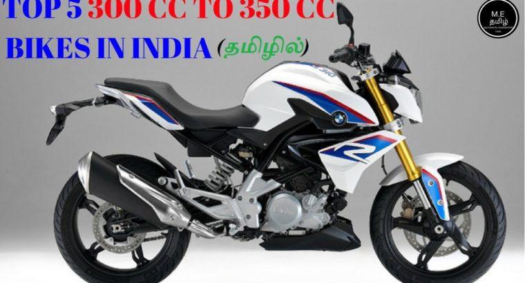 Prime 5 Finest 300 CC To 350 CC Bikes In India (தமிழில்)