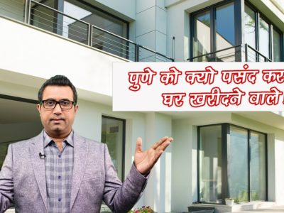 Why Pune has emerged one in every of India's most most popular residential markets? |(Property Insights -S01E28)