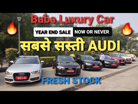 Baba Luxurious Automotive | Audi Automobiles In Such a Low Value…!!!