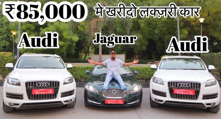 Purchase Luxurious Automobile In ₹85,000   Second Hand Luxurious Vehicles   My Nation My Trip