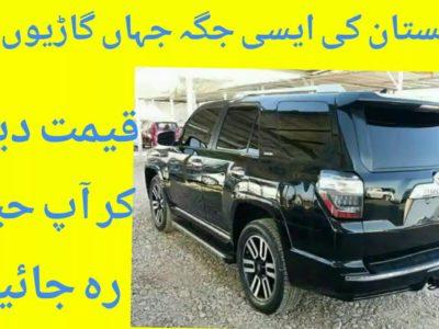 Low-cost Vehicles Worth In Pakistan 2018  Chaman Pakistan 