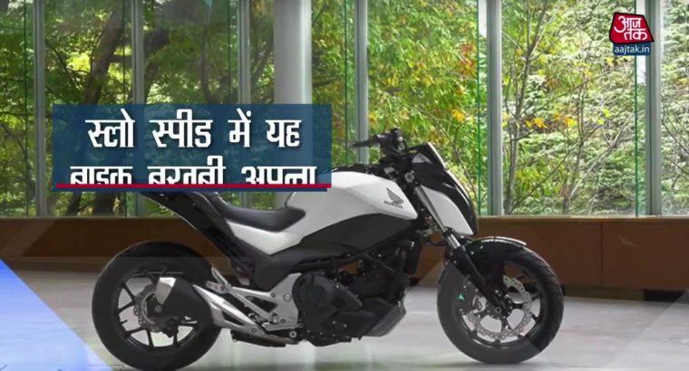 Honda To Launch Self Balancing Bikes | Bikes 2017 | India At this time Social