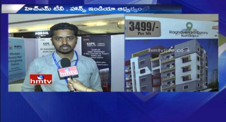 Big Response to HMTV and The Hans India Property Present at Inorbit Mall   Hyderabad   HMTV