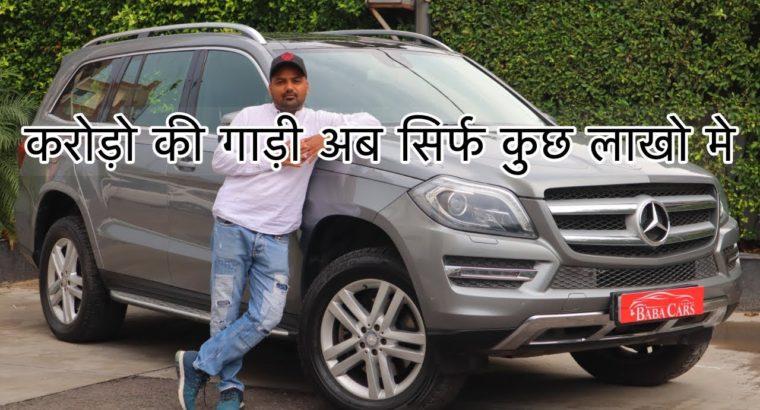 Mercedes GL 350 CDI 4Matic For Sale | Second Hand Automobiles In Delhi Market | MCMR