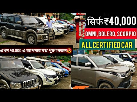 Just one in Kolkata Automotive Underneath four Lakh   Least expensive Automotive in Inexpensive Worth