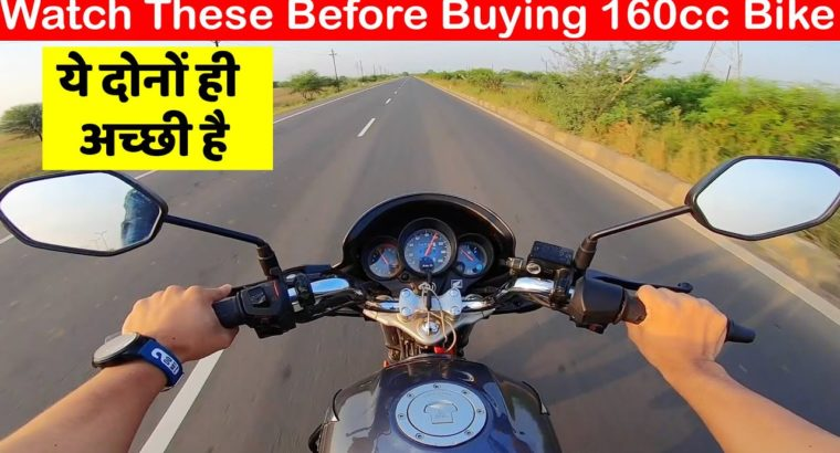 High 2 Greatest 160cc Bikes in India 2020 – Kids – New Couple 🔥