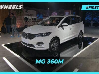 MG 360M 2020 | Six-Seater MPV Underneath 10 Lakh? | ZigWheels.com