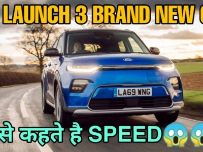 KIA LAUNCH three UPCOMING CARS IN INDIA 2020-21   UPCOMING CARS   PRICE & LAUNCH DATE, FEATURES 🔥🔥