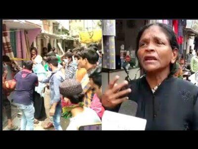 Begum Bazar  Ps  Double  Suside