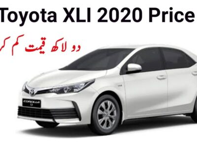 Toyota XLI 2020 Worth Updates  in Pakistan    Subsequent Automobiles
