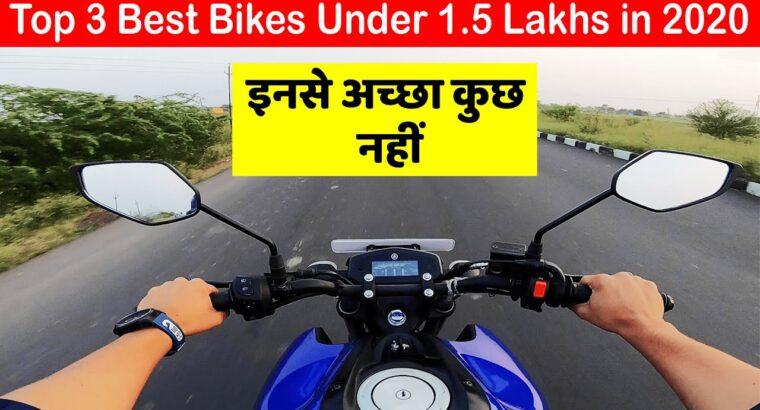High three Greatest Bike Beneath 1.5 Lakhs in India 2020 ЁЯФердЗрдирд╕реЗ рдЕрдЪреНрдЫрд╛ рдХреБрдЫ рдирд╣реАрдВ