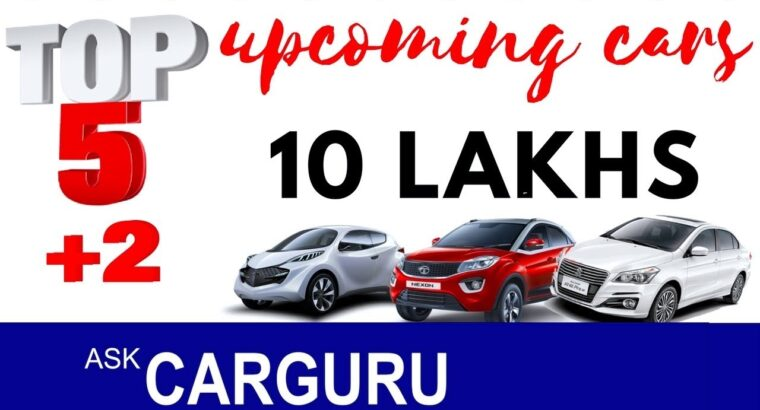 Prime 5 Upcoming Automobiles under 10 Lakhs, Ford, Hyundai, Maruti Suzuki