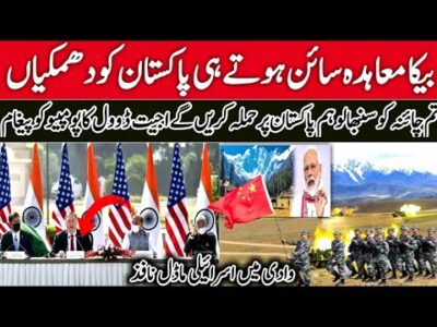India and US Signal BECA A Message for Pakistan Modi Launched Legislation to Purchase Properties from any states