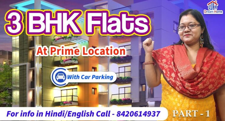 three BHK flat on the market   #3bhk   Property for Sale in Kolkata   Dream Residence 8420614937