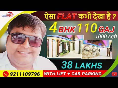 4BHK FLAT 38 LAKH BUILDER FLOOR APARTMENT FOR SALE NEW DELHI PROPERTY IN UTTAM NAGAR 9211109796🙏
