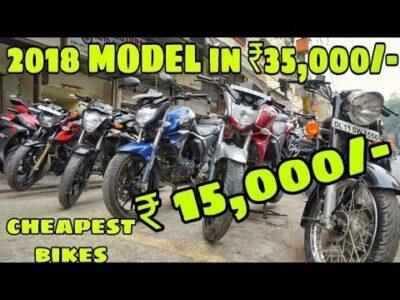 Least expensive Bikes Market | Second hand bikes | Used Bikes Market | @motobeast