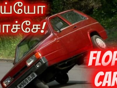 Floped vehicles |10 uncommon vehicles in India | unknown vehicles in india