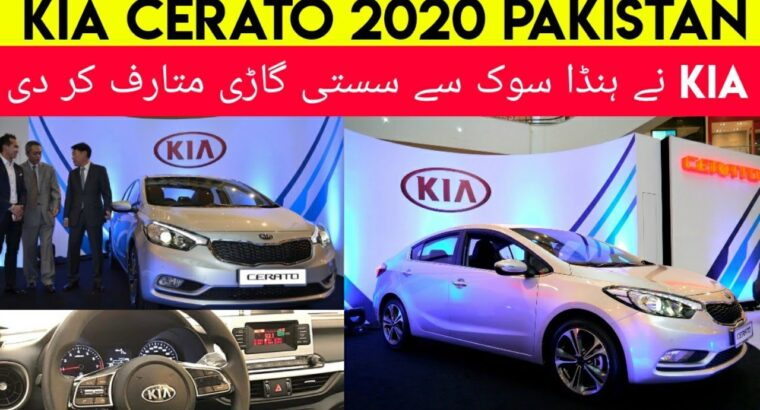 KIA Cerato Launched In Pakistan | Value, Specs & Options | Automobile Grasp