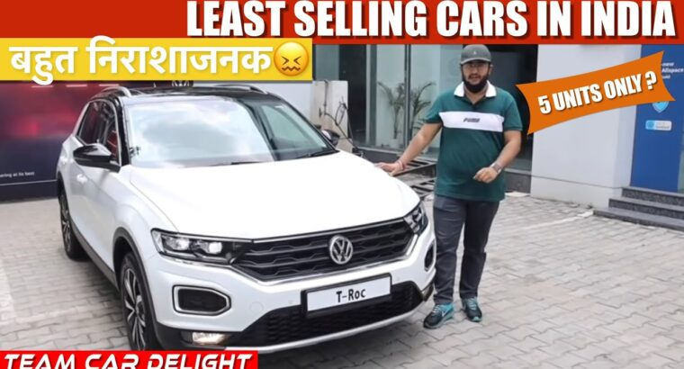 Lowest Promoting Automobiles in November 2020 – Stunning!! | Group Automotive Delight
