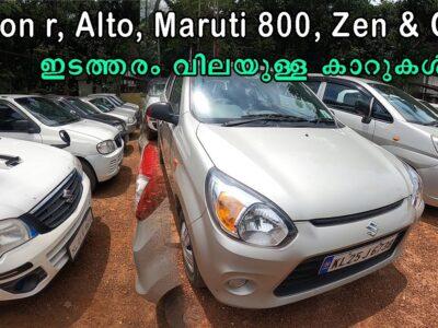 Omni, Wagon r, Maruti 800, Alto, Zen / Budgeted used vehicles