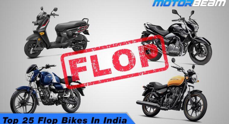 Prime 25 Flop Bikes In India – Sabse Kharaab Gross sales | MotorBeam  हिंदी