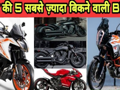 Prime 5 Bikes in India underneath 1 lakh   Trending at this time