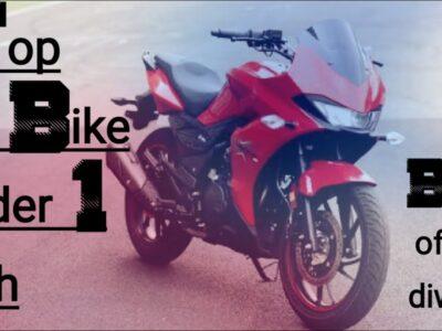 Prime 5 bikes beneath 1 lakh in India 2020   Finest Bikes beneath 1 lakh rupees in India 2020 (In Hindi