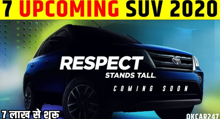 High 7 Upcoming Suv Vehicles in india-Newest SUV 2020-New suv coming in india