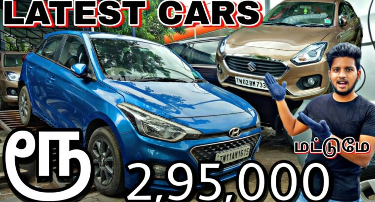 USED CARS FOR SALE IN CHENNAI   i20   Dzire   SecondHand Automobiles In TamilNadu   5z Vlogs