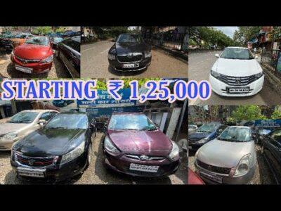 Used Automotive Beginning Value ₹ 1,25,000 | King Of Used Automotive Market in Maharashtra | Fahad Munshi Used Automobiles