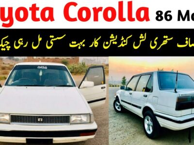 toyota corolla 86 mannequin on the market | used vehicles on the market in pakistan | Shan Vendor