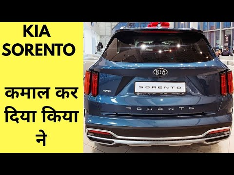🔥अब आयेगा मजा🔥New Kia Sorento 2020 Launch Date Value Inside Exterior Overview in Hindi