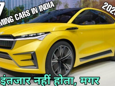 07 UPCOMING CARS LAUNCH IN INDIA 2020-21 UNDER 10 LAKH RUPEES | UPCOMING CARS | PRICE & FEATURES 🔥🔥