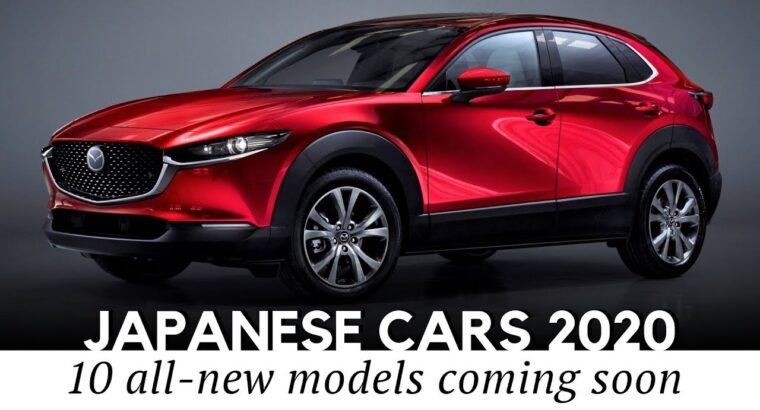 10 New Japanese Vehicles that Will Be Upholding Reliability Requirements in 2020