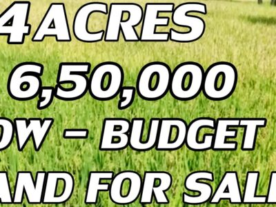 14 ACRES LAND FOR SALE | LOW – BUDGET PROPERTY FOR SALE | ₹ 6,50,000 /- COST PER ACRE | PROPERTY TV
