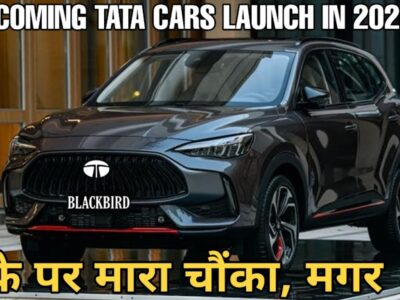 7 UPCOMING TATA CARS LAUNCH IN INDIA 2020-21 | UPCOMING CARS | UPCOMING CARS PRICE & FEATURES 🔥🔥